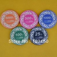 CP-012 CPC 10G ceramic poker chip set without case - 500 piece