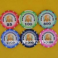 CP-011 Shanghai 10G ceramic poker chip set without case - 500 piece