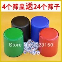 DC-019 Four Colors Leather Dice Cup Set