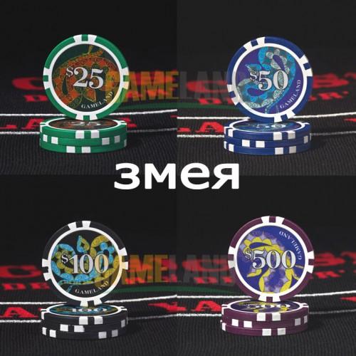 Pokerstars Chipset